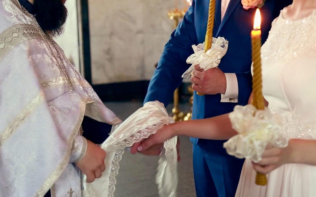Exploring Ukrainian Wedding Traditions